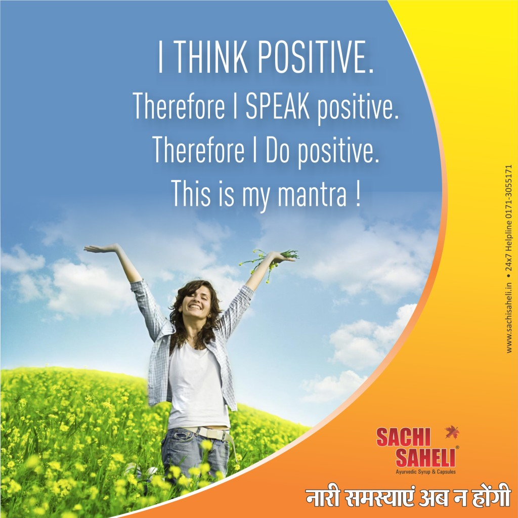 Monday Motivational Post Sachi Saheli-4