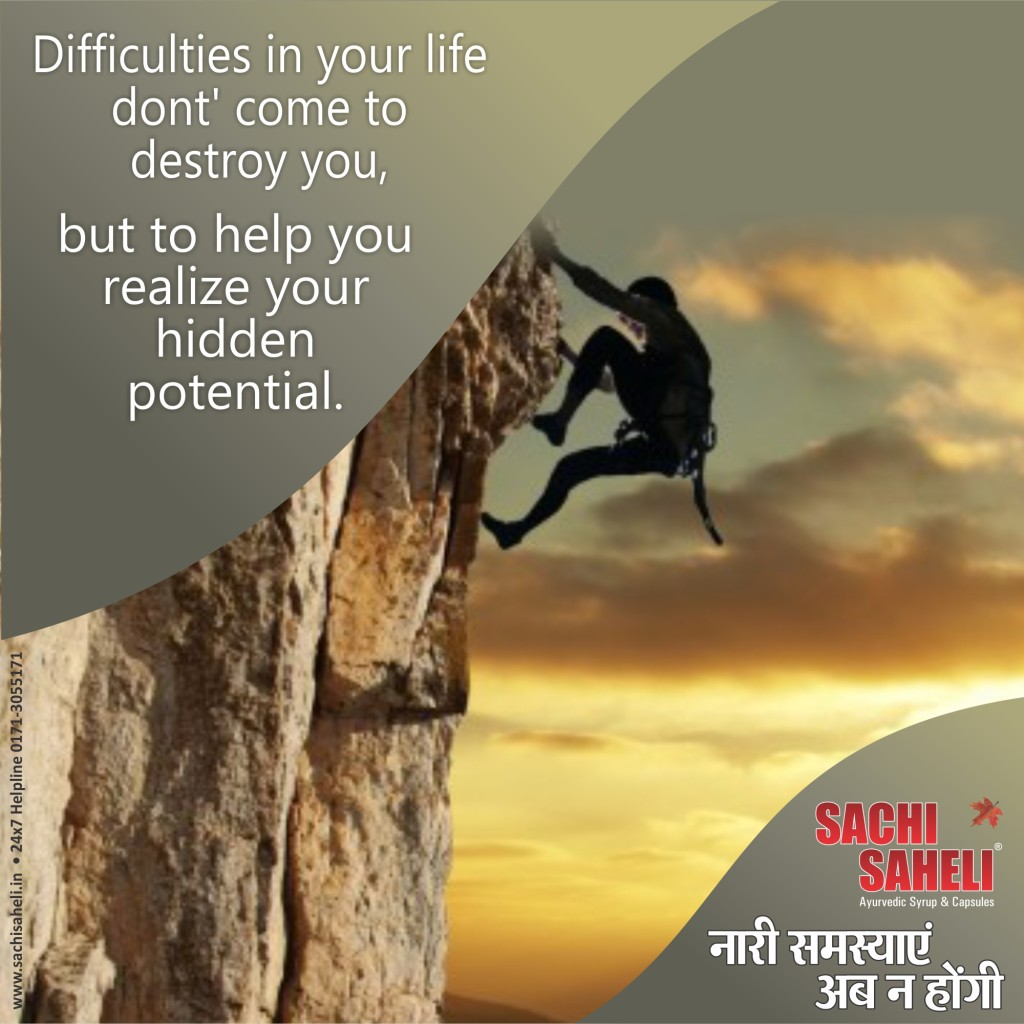 Monday Motivational Post Sachi Saheli-5